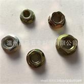 厂家直销 批发供应 六角法兰面螺母 M4-M12 GB6177