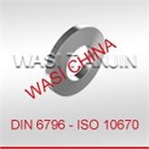 锥形弹簧垫圈DIN6796