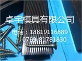 C/B纤维牙板