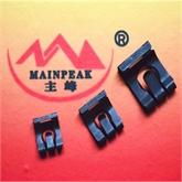 型板簧螺母 簧片螺母 卡簧 卡扣 卡式螺母 Q 397 厂家承接各种冲压件加工 可来图加工定制