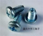 优质现货供应三角牙盘头锁紧螺钉GB6560 M6*12 蓝白锌 质量保证