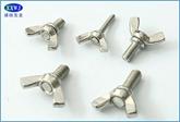 厂家直销不锈钢304手柄螺钉  蝶形螺钉M3/M4/M5/M6/M8/M10