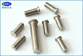 现货供应不锈钢304焊接螺钉美制焊钉 M3--M8,2#---1/4.