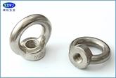 现货供应201/304不锈钢吊环螺母 M8/M10/M12/M14/M16/M20/M24/M27