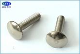 现货供应304不锈钢马车螺栓美制马车螺栓 马车螺栓M5/M6/M8/M10/M12,1/4--1/2