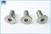 厂家直销304不锈钢内六角沉头螺钉  内六角螺钉  美制螺钉M2--M16,2#--1/4