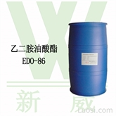 乙二胺油酸酯 除蜡除油粉原料 新葳科技供应