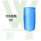 有机胺酯TPP 耐强碱耐酸无泡表面活性剂