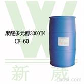 十三酸钠 高级洗涤粉无磷洗涤粉