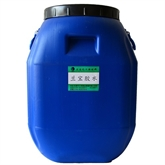 pvc万能胶水 粘塑料/金属/橡胶/玻璃/纤维粘接剂 环保强力胶