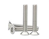 平头梅花槽不锈钢螺丝定制, 深圳世世通非标螺丝定制生产厂家