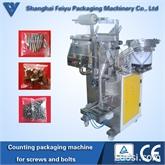 上海厂家直销螺丝装袋机 紧固件包装机 自动计数 送料 封口一体化
