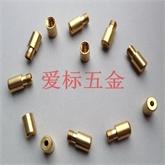 铜非标组合件