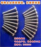 现货直销外六角钛螺丝M3*10,特殊规格可定制
