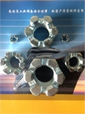 DIN935 A和B级1型六角开槽螺母