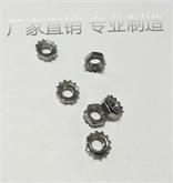304不锈钢螺母/多齿螺母/一体螺母/M6