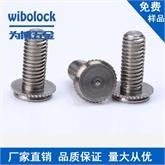 CHC-M3-10埋头压铆螺丝,不锈钢压花螺丝,面板紧固件