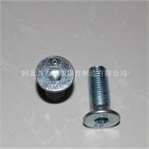 8.8级沉头内六角螺栓 镀蓝白锌螺栓