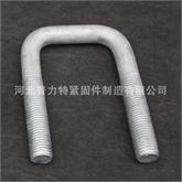 热镀锌U型螺栓 4.8级U型螺栓