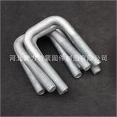 4.8级U型螺栓 热镀锌U型螺栓