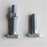 4.8级蓝白锌T型螺栓