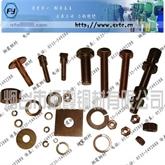 铬锆铜铜螺母,铍青铜铜锁紧螺母,硅青铜六角细牙薄螺母