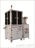 上海做紧固件筛选机厂家 紧固件筛选机价格 岳展供