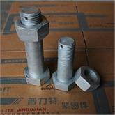 热镀锌带孔螺栓 4.8级六角螺栓