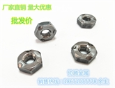 铁螺母 点焊螺母M8