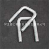 热镀锌U型螺栓 4.8级镀锌螺栓
