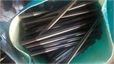 钏普CP-1低温磷化液