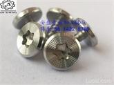 安盛专业加工:梅花槽圆形 CD螺纹电子螺钉 ,CD纹螺丝,非标件