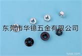 金属自锁螺母M5*0.8