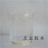 abs塑料胶水