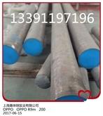 热轧辊模具钢 三辊行星轧机模具材料Y4钢 锻造索具模具钢