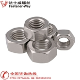 深圳非标定制不锈钢六角螺母 304不锈钢六角螺丝帽M2.5m3M4M5M6