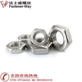 304不锈钢六角薄螺母 薄螺帽 扁薄螺母 DIN439细牙薄螺母M5