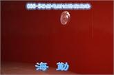 供应:036-3、036-4型导静电耐油防腐蚀涂料