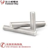 M8 304不锈钢丝杆 全螺纹牙棒 通丝螺杆 无头螺栓螺丝M6*100