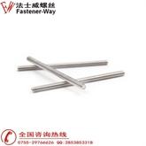 不锈钢304牙条 全牙螺纹杆 镀白锌 1米长 通丝螺杆 吊顶丝杆M8*100