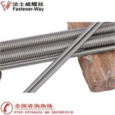 拉杆 丝杆 M2M3全牙螺丝 螺纹 不锈钢模型拉杆M16*100