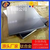 进口低合金板 gr5钛合金板耐腐蚀钛板 ta2厚钛板钛合金板材0.1mm