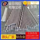 供应医用tc4/gr5钛合金棒 ta2七氧化四钛棒 耐腐蚀钛合金棒材
