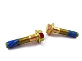 专业生产高强度螺栓 六角螺栓 法兰面螺栓 价格合理 欢迎广大客户来公司指导、考察、洽谈