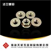 六角法兰螺母 DIN 6923  现货供应法兰螺母 高品质法兰螺母