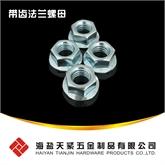 六角法兰螺母 JIS B 1190 高品质法兰螺母