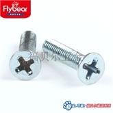 GB819十字槽沉头螺钉 不锈钢304材质机螺钉 南京工厂直销小螺钉 现货螺丝大量现货