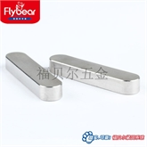 DIN6885平键 不锈钢304材质键条 两头圆平键 高精度键条 南京平键厂家生产价格优惠