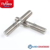 GB901等长双头螺柱 B级  不锈钢双头螺栓生产 供应优质双向螺柱 FBR南京工厂直销