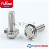 GB5787六角头法兰面螺栓 304材质法兰螺栓 凹面带齿法兰螺丝